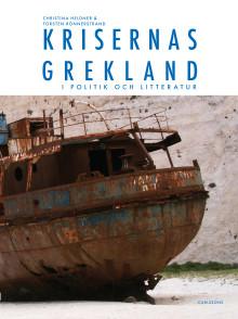 Författarsamtal om Greklandskrisen med Theodor Kallifatides, Christina Heldner och Torsten Rönnerstrand