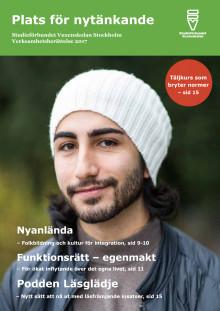 Verksamhetsberättelse Studieförbundet Vuxenskolan Stockholm 2017