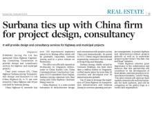 Surbana Jurong ties up with China Highway Engineering Consulting Corporation for project design, consultancy