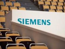 Sterk start på året for Siemens AG