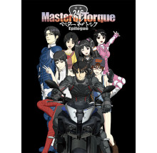 """Master of Torque"" Epilogue Released, An original anime series celebrating motorcycles set in Japan in the near future"