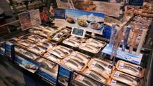 Hvorfor velger Japans største butikker norsk makrell?