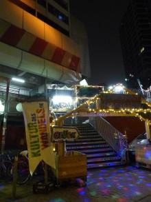 """Kunst, Kultur und Nachhaltigkeit stehen am 16. und 17. Dezember beim """"Wunder Wandel Weihnachtsmarkt"""" im Ihme-Zentrum im Mittelpunkt"""