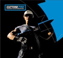 Tyrolit Cutting Pro Competition - världens enda internationella tävling för professionella håltagare!