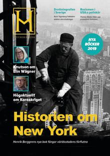 Knutson om Wägner. Berggren om New York. Många spännande titlar i höstens utgivning!