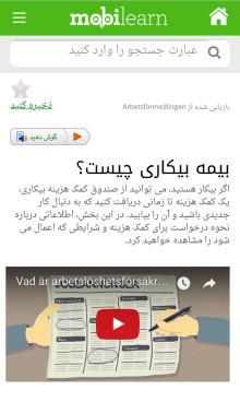 Mobilearn först i världen med uppläsning av svensk samhällsinformation på persiska
