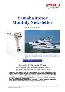 Yamaha Motor Monthly Newsletter  No.43(Jul.2016)From the F9.9A to the F350A