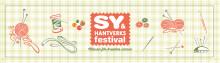Sy- & Hantverksfestivalen 17-19 februari 2017 på Stockholmmässan