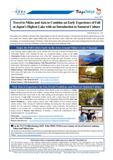 Travel to Nikko and Aizu to Combine an Early Experience of Fall