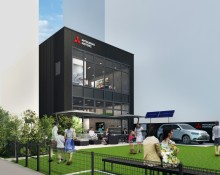 "Mitsubishi Motors Corporation eröffnet ""MI-Garden GINZA"""