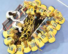 34 spelare uttagna till U19-damlandslagets läger