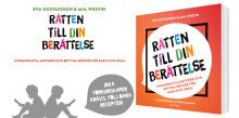 Rätten till din berättelse - Ny bok från BTJ Förlag