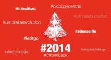 2014. Could this be the year of #hashtags?