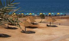 Flyg till Aqaba med Turkish Airlines och ta med din dyk-utrustning gratis