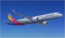 Asiana Airlines Increase its Incheon Service!