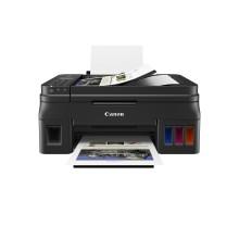 Canon lanserer en ny PIXMA G-serie med påfyllbare blekkassetter