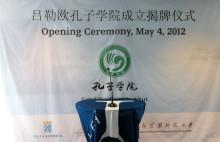 Kinesiskt institut invigs idag vid Luleå tekniska universitet