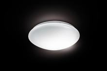 Runde, intelligente, energieffektive: LED-armaturer i ELLEN-serien med integrert sensor