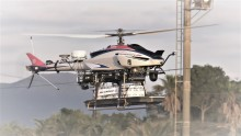 Yamaha and Japan Airlines Complete First UAV Helicopter Delivery Trial    Yamaha Motor Newsletter (April 7, 2020  No. 79)