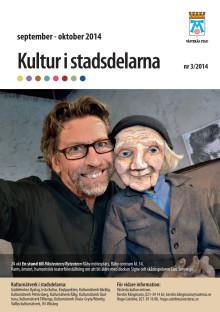 Kultur i stadsdelarna nr 3 2014 – 4 sidor