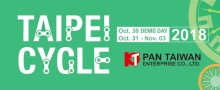 Visit Pan Taiwan Enterprise Co., Ltd. at Taipei Cycle!