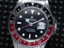 Glödhet andrahandsmarknad för klockor!