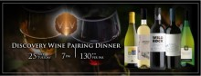 VLV Presents An Exquisite 6-course Wine Pairing Dinner