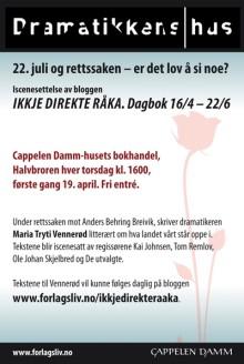 Cappelen Damm-huset uke 18