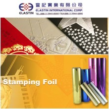 Elastin provide Cold foil stamping welcome to contact us