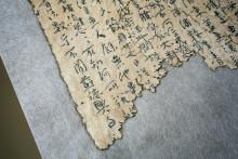Pressvisning - Paper Stories på Östasiatiska museet