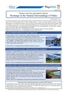 Outdoor Activities and Japanese History.  Recharge in the Natural Surroundings of Nikko.