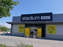 Stadium Outlet 54