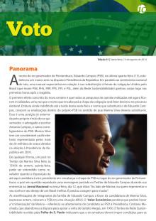 Voto #1 - Boletim das Eleições 2014