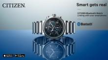 CITIZEN Bluetooth Watch - en klokke som kombinerer det beste av analog og smart!
