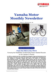Yamaha Motor Monthly Newsletter No.44(Aug.2016) From the PAS to the YPJ-R