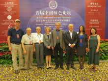 Wikström VVS-Kontroll AB inbjudna att tala vid China Green Forum