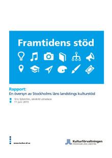 En översyn av Stockholms läns landstings kulturstöd