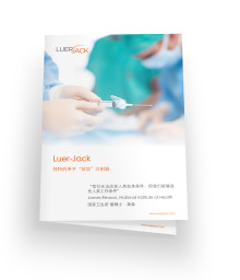 Chinese Patent issued for LuerJack