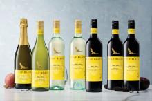 Prova Systembolagets kommande lansering av Wolf Blass Yellow Label Sauvignon Blanc 2018