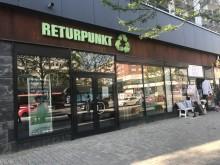 Sundbyberg först med citynära lokal för både återvinning och återbruk