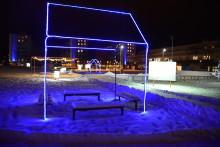 Nu inviger vi isen på Torget i Väsby