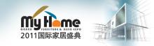 My Home 2011, An International Home-building, Renovation, Furnishing & Furniture Show