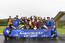 【ニュースレター】平成生まれ視点の「若者限定レッスン」開催