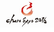 C3 CharaExpo 2016 brings the stars of Japanese anime and manga under one umbrella