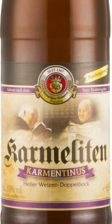 Fondberg lanserar Heller Weizen-Doppelbock från bayerska bryggeriet Karmeliten i fast sortiment