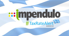 Tax Alert - Greece - Changes to the Motor Insurer Bureau Contributions