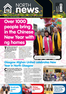 North News Issue 49