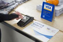 Visa présente ses nouveaux accessoires de paiement  pour les supporters assistant aux  Jeux Olympiques d'hiver de Pyeongchang 2018