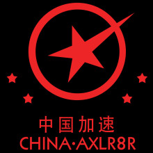 China-Axlr8r @chinaccelerator ignites China for Tech Trailblazer Awards as new partnership guarantees enterprise tech startup fireworks