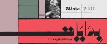 Release av gemensamt nummer av Glänta/Bidayat på Kungl. Konsthögskolan